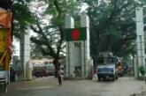 বেনাপোল স্থলবন্দরে আজ আমদানি-রপ্তানি বন্ধ