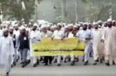 সোহরাওয়ার্দী উদ্যানে চলছে শোকরানা মাহফিল