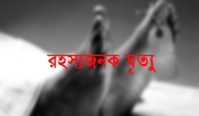 আত্রাইয়ে গৃহবধূর রহস্যজনক মৃত্যু