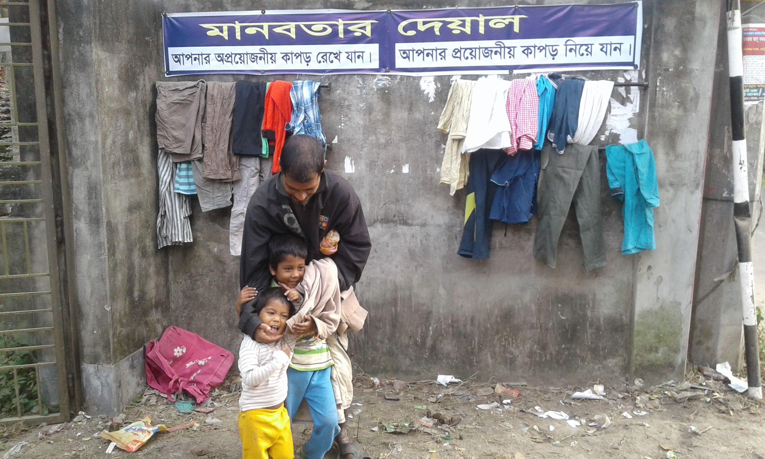 নবাবগঞ্জের যন্ত্রাইলে 'মানবতার দেয়াল'