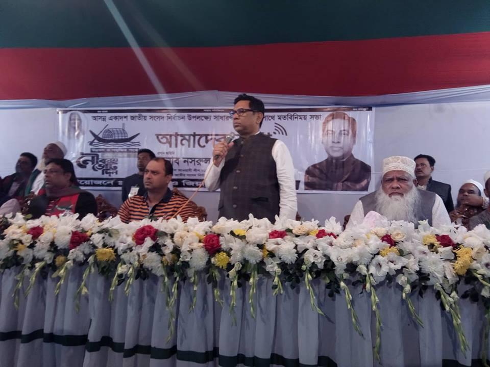 উন্নয়নের ধারা অব্যাহত রাখতে নৌকার বিকল্প নেই: নসরুল হামিদ বিপু