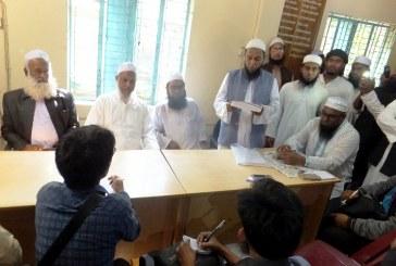 টঙ্গী ইজতেমা ময়দানে হামলার প্রতিবাদে: নবাবগঞ্জে ওলামায়ে কেরাম ও আলেমদের সংবাদ সম্মেলন