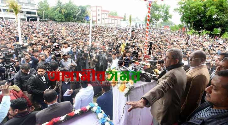 নির্বাচন থেকে সরবে না বিএনপি | কুমিল্লায় মির্জা ফখরুল ইসলাম আলমগীর