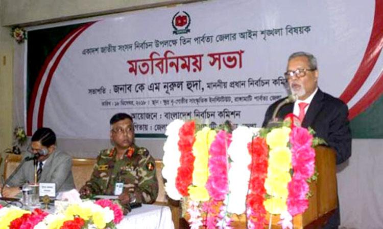 'নির্বাচনে পার্বত্য এলাকার কেন্দ্রগুলোতে সেনাবাহিনী থাকবে'