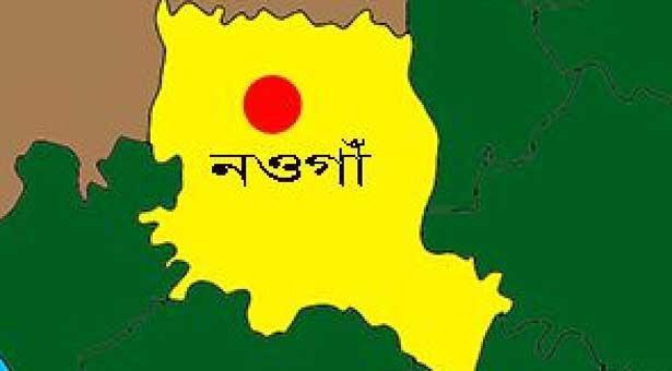 নওগাঁয় জেলা পুলিশের উদ্যোগে মুক্তিযোদ্ধা পুলিশ সদস্য এবং শহীদ মুক্তিযোদ্ধা পরিবারকে সন্মাননা জ্ঞাপন