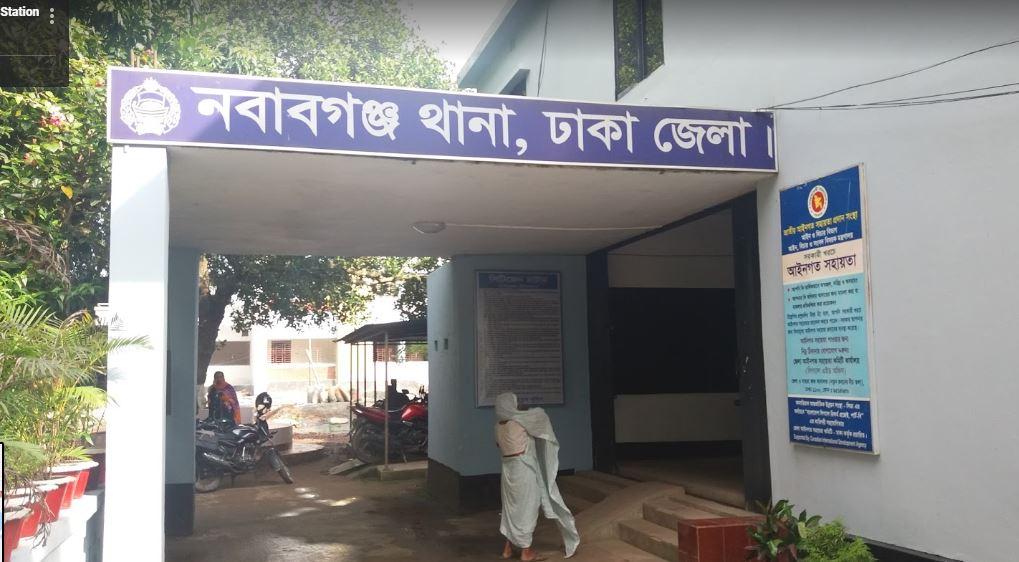 নবাবগঞ্জে পাঁচ মাদক কারবারী আটক
