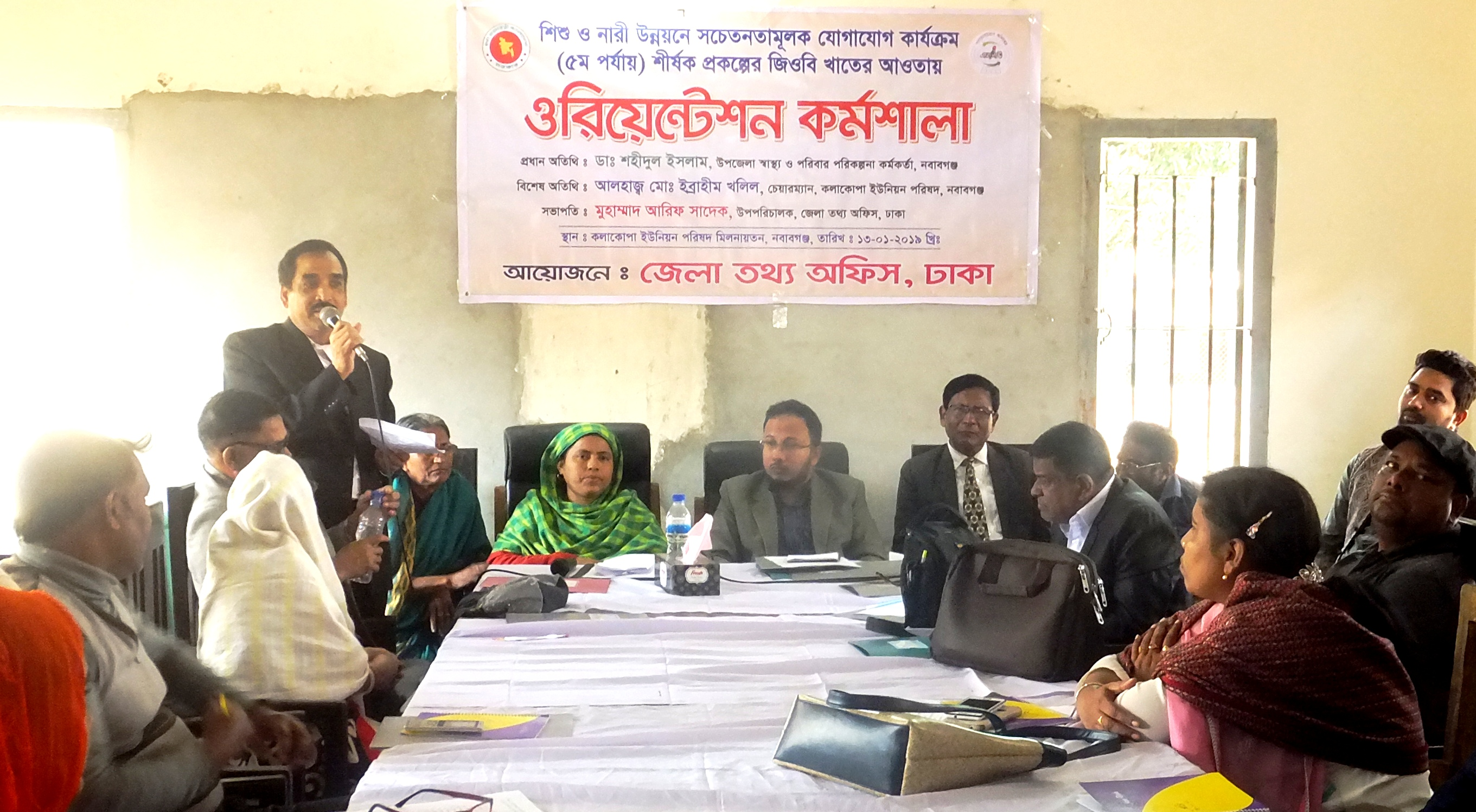 নবাবগঞ্জে শিশু ও নারীর উন্নয়নে কর্মশালা