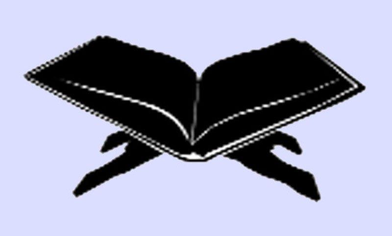 পিতার প্রতি ইবরাহিম (আ.)-এর যৌক্তিক প্রশ্ন