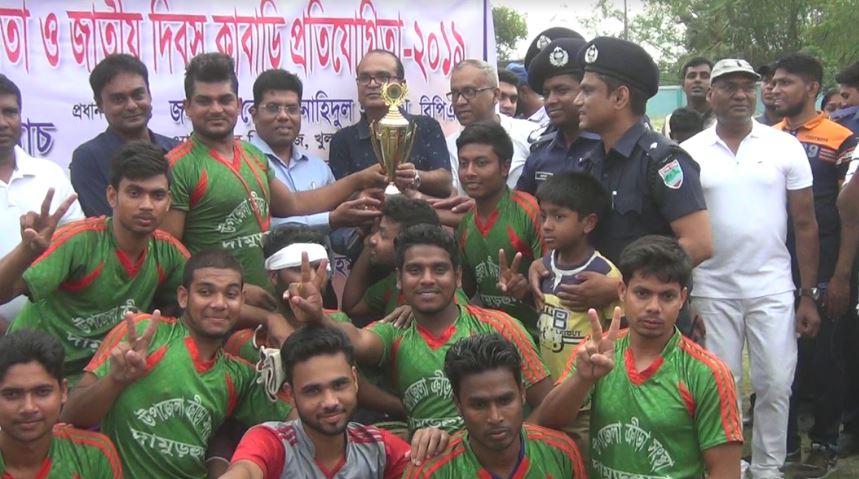 চুয়াডাঙ্গায় মহান স্বাধীনতা ও জাতীয় দিবস কাবাডি প্রতিযোগীতার ফাইনাল খেলা অনুষ্ঠিত