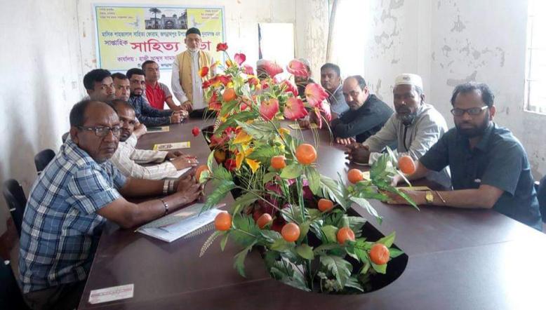 জগন্নাথপুরে মাসিক শাহজালাল সাহিত্য ফোরাম এর পূর্ণাঙ্গ কমিটি গঠন