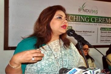 'ভুল বোঝাবুঝির' পর ক্ষমা চাইলেন শমী কায়সার