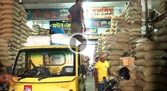 'রমজানে চাল-ডাল-আদার দাম আর বাড়বে না' বললেন ব্যবসায়ীরা