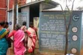 ভারতের অধিকাংশ নারী-পুরুষ টয়লেট ব্যবহারের পর হাত ধোয় না