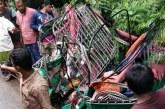 ঢাকায় ভ্যান-অটোরিকশার মুখোমুখি সংঘর্ষ, ৫ মাসের শিশু নিহত