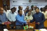 দেশে প্রথম ১৫ মেগাওয়াট ভাসমান সৌর বিদ্যুৎউৎপাদন হবে মোংলায়, প্রকল্পের চুক্তি স্বাক্ষর
