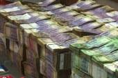শ্রমিকের অ্যাকাউন্ট থেকে ১০৪৪ কোটি টাকা পাচার