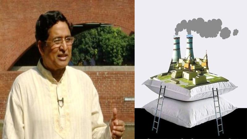 বালিশ ও পর্দা দুর্নীতি, 'চড়া রাজনৈতিক মূল্য দিতে হবে'