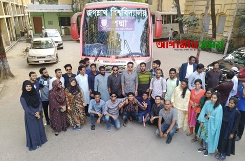 কেরানীগঞ্জ-নবাবগঞ্জ-দোহারের জবি শিক্ষার্থীদের জন্য বাস উদ্বোধন
