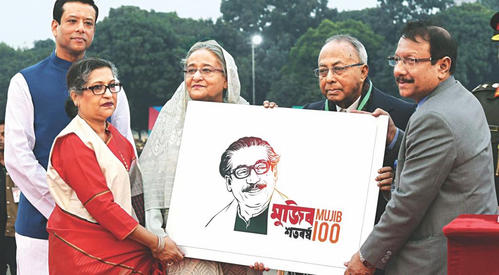 মুজিববর্ষ উদযাপনে সরকারি বরাদ্দ ১০০ কোটি টাকা