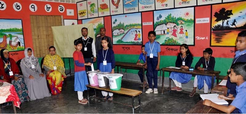 বগুড়ায় প্রাথমিক বিদ্যালয়ে স্টুডেন্ট ক্যাবিনেট নির্বাচন