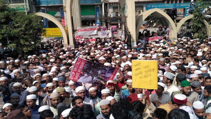 দিল্লিতে মুসলিমদের ওপর হামলার প্রতিবাদে বায়তুল মোকাররমে বিক্ষোভ