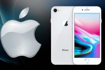 মার্চে লঞ্চ হতে পারে আইফোন এসই ২ (iphone as 2)