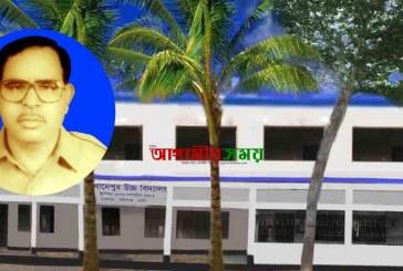 ট্যালেন্টপুল-এ বৃত্তি পেল খানেপুর উচ্চ বিদ্যালয়ের ০২ শিক্ষার্থী