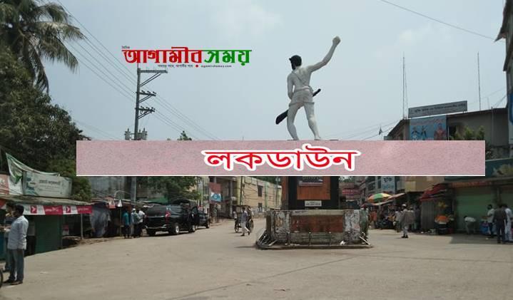 করোনা ভাইরাস : কাল থেকে দোহার-নবাবগঞ্জ লকডাউন