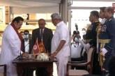 শ্রীলঙ্কার প্রধানমন্ত্রী হিসেবে শপথ নিলেন মাহিন্দা রাজাপাকসে