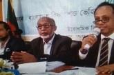 'প্রস্তাবিত অটোমোবাইল শিল্প উন্নয়ন নীতিমালা শিল্পনীতির সঙ্গে সাংঘর্ষিক'