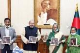 প্রধানমন্ত্রী 'শেখ মুজিব : এ নেশন'স ফাদার' বইয়ের মোড়ক উন্মোচন করেছেন