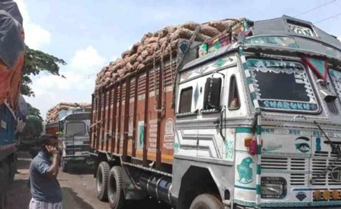 ফের পেঁয়াজ রপ্তানি বন্ধ করলো ভারত