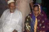 ৭৫ বছরে বিয়ের পিঁড়িতে হাতেম আলী