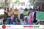 নবাবগঞ্জে ধর্ষণ বিরোধী মুখাভিনয় প্রদর্শন