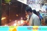 বান্দরবান: সনাতন ধর্মালম্বীদের শারদীয় দুর্গাপূজা পরিদর্শন করলেন বীর বাহাদুর পার্বত্য মন্ত্রী