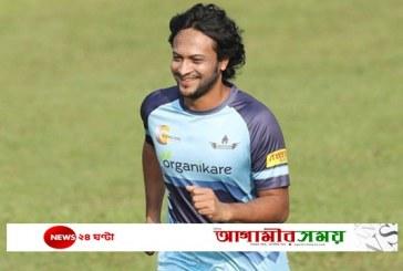 'নিষেধাজ্ঞা' শেষে ক্রিকেটে ফিরলেন সাকিব