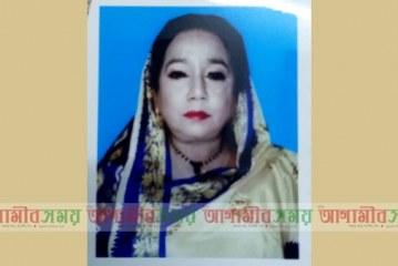 নবাবগঞ্জ: ইউপি সদস্য পদে নির্বাচন করবেন আলেয়া আক্তার মিনি