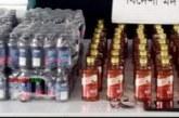 গাংনীর ধলা সীমান্তে মদ ,ফেন্সিডিল ,ও গরু মোটাতাজাকরন ঔষাধ উদ্ধার করেছে বিজিবি