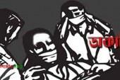 কেরানীগঞ্জের আব্দুল্লাপুরে ৮০ ভরি স্বর্নালংকাসহ দুর্ধর্ষ ডাকাতি