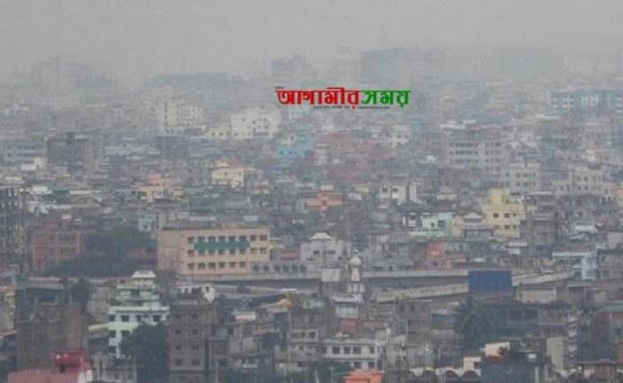 রাজধানীতে তাপমাত্রা অনেক কমে গেছে