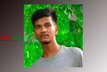 ভূঞাপুরে সড়ক দুর্ঘটায় প্রাণ হারালেন কলেজ ছাত্র