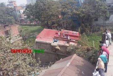 কেরানীগঞ্জে হেলে পড়লো একটি তিন তলা ভবন
