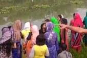 নবাবগঞ্জে গোসল করতে নেমে কলেজ ছাত্রের মৃত্যু