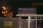 গাজীপুরে কেমিক্যাল কারখানায় অগ্নিকাণ্ড: আরও ২ জনের লাশ উদ্ধার