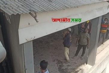 রূপগঞ্জে 'স' মিলে অগ্নিকান্ড