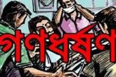 রাতে চিকিৎসার কথা বলে বিদেশ ফেরত গৃহবধূকে গণধর্ষণ