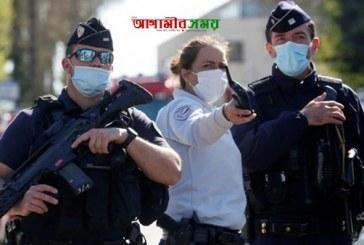 ফ্রান্সে নারী পুলিশ সদস্যকে ছুরিকাঘাতে হত্যা
