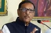 'বিএনপির আন্দোলনে নয়, প্রধানমন্ত্রীর মানবিকতায় খালেদা মুক্তি পেয়েছেন'