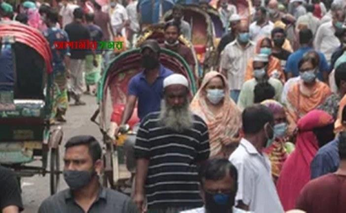 বিধিনিষেধ শিথিলের সিদ্ধান্ত 'অবান্তর', রেকর্ড ছাড়াবে সংক্রমণ