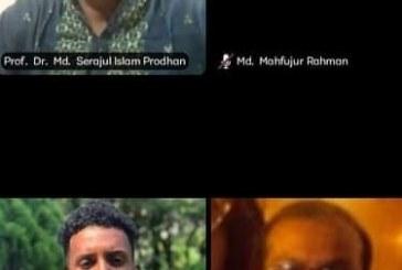 """""""ডিআইইউ'র সোমালিয়ান শিক্ষার্থীর মৃত্যুতে ভার্চুয়াল দোয়া-মাহফিল অনুষ্ঠিত"""""""